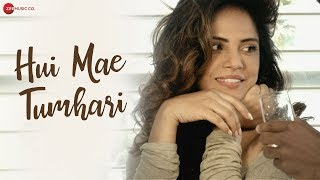 Hui Mae Tumhari | Neetu N Chandra | Colin Richard Allen | Rekha Bhardwaj | Anupama Raag