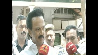 Download DMK sweeps Tamil Nadu | Lok sabha election results Video