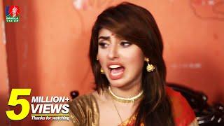 Full Natok | Married life a average aslam | Mosharrof Karim | Shokh | Eid Natok | HD