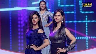 Quarter Final 01   Orane Miss PTC Punjabi 2017   Deep Sidhu   Full Episode   PTC Punjabi