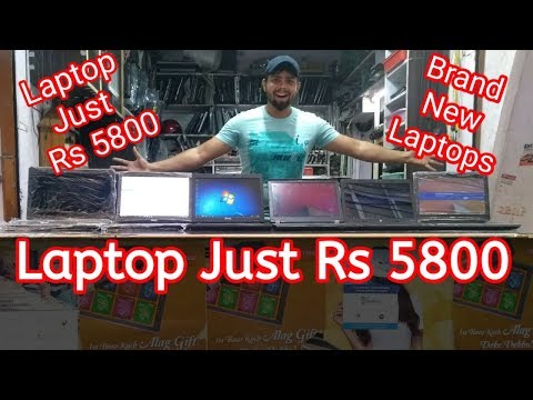 Wholesale Laptop Market I Brand New Laptop Just Rs 5800 I Laxmi Nagar Market