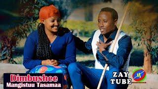 New Ethiopian Oromo Music Video | Caaltuu Baaldaa - Ilmmajidaa