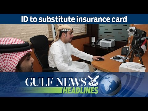 ID to substitute insurance card - GN Headlines