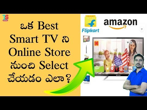 You Can Choose A Best TV From Online Store Explained In Telugu