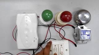দেখুন কত সহজে কলিংবেল কনেকশন করা যায় How To Connect Calling bell