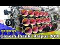 Mere Bharat Ka Baccha Baccha Jai Shri Ram Bolega Guru Kripa Dhumal Ganesh Jhanki Raipur 2018 mp3