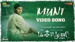 Muni Video Song | Magamuni | Arya | Santhakumar | Mahima Nambiar, Indhuja | S S Thaman