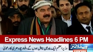 Express News Headlines - 06:00 PM | 13 January 2017