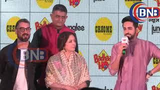 Ayushman Khurana Upcoming Movie  Badhaai ho Song launch Khush Khabri
