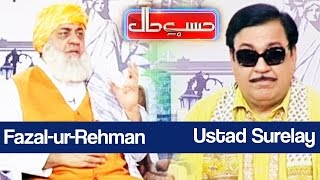 Hasb e Haal - 16 December 2016 - حسب حال - Azizi as Molana Fazal and Ustad Sureelay Khan