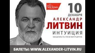 Александр Литвин предупреждал в 2018 году - произошло: падения, обрушения и находки археологов