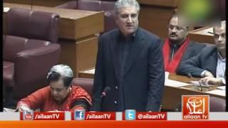 Shah Mehmood Qureshi Speech #Parliament @PTIofficial @SMQureshiPTI #PTI #Islamabad #PanamaLeaks