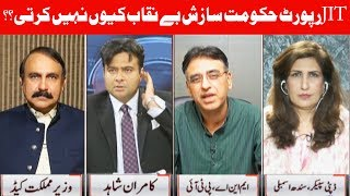 On The Front with Kamran Shahid - 12 July 2017 - Dunya News