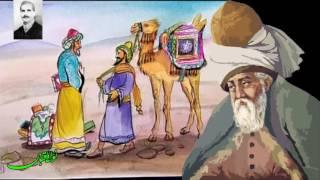 "Maulana Jalaluddin Rumi ""Ilm Ke Fawaed""مولانا جلال الدین رومی کی سبق آموز کہانیاں"