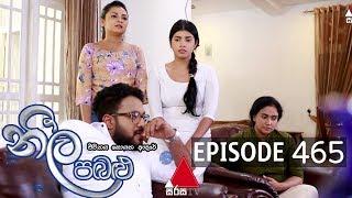 Neela Pabalu - Episode 465 | 21st February 2020 | Sirasa TV