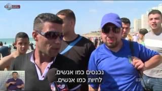 #x202b;מבט עם יעקב אילון - איפה הפלסטינים מהשטחים מבלים בעיד אל פיטר?   כאן 11 לשעבר רשות השידור#x202c;lrm;