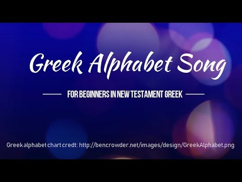 Learn the Greek Alphabet through Song (for beginners in NT Greek)