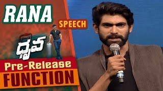 Rana Daggubati Speech At Dhruva Pre Release Function || Ram Charan, Rakul Preet