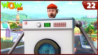 New Cartoon Show   Chacha Bhatija   Wow Kidz   Hindi Cartoons For Kids   Chacha Bana Washing Machine