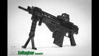 Iran made 7.62x51mm assault rifle dubbed Zolfaqar ساخت تفنگ جنگي سرباز بنام ذوالفقار ايران