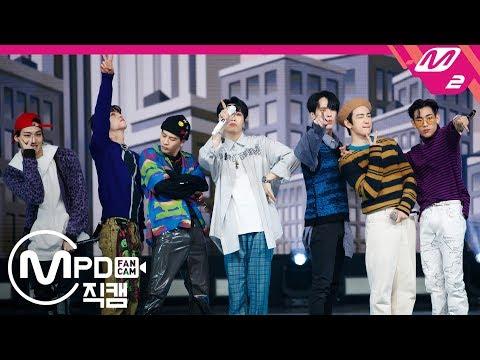 [MPD직캠] 갓세븐 직캠 4K Thursday' (GOT7 FanCam)  @MCOUNTDOWN_2019.11.7