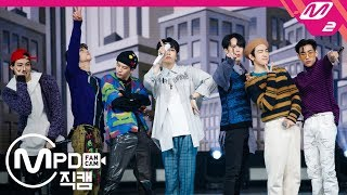 [MPD직캠] 갓세븐 직캠 4K 'Thursday' (GOT7 FanCam) | @MCOUNTDOWN_2019.11.7