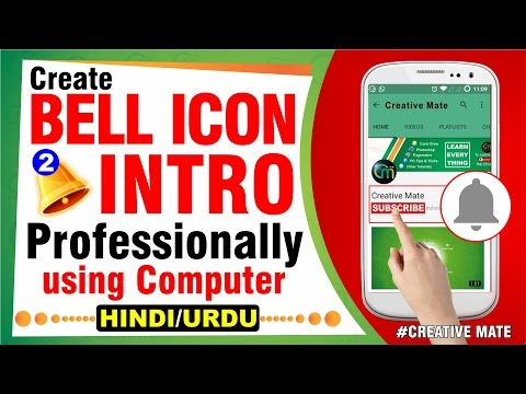 How to create Bell icon Intro with Subscribe in Hindi like Technical Guruji | Step by Step Guide
