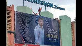 Mahesh babu fans birthday celebrations