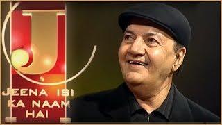 Jeena Isi Ka Naam Hai - Episode 25 - 18-04-1999