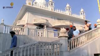 Yatra Sri Hazoor Sahib
