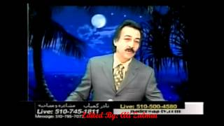 Download Ahmad Ghaws Zalmai's Interview With Nader Kamyab On Ariana Afghanistan TV Part 1 Video