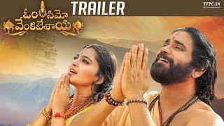 Om Namo Venkatesaya Trailer   Official   Nagarjuna   Anuskha   Pragya Jaiswal   TFPC