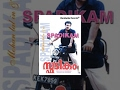 Spadikam Full Movie Malayalam Super Hit Film