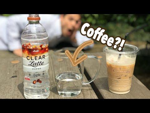 Clear Espresso & Milk Water?! Japanese Drink Success ー or Failure?