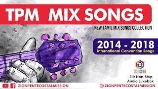 The pentecostal mission (tpm) telugu song no 01 youtube.
