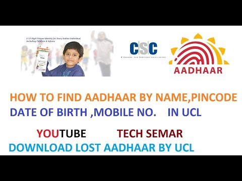 HOW FIND AADHAAR BY NAME ,PIN CODE ,DATE OF BIRTH ,MOBILE NO,