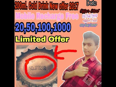 200ml. coca cola Cold Drink Mobile Recharge free only  1 sms send