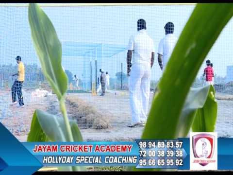 jayam cricket academy