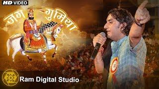 जग घुमिया || Jag Ghumiya Thare Jesha Na Koi Baba Ramdevji Bhajan Prakash Mali Gangashahar  Live