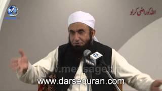 (NEW) Maulana Tariq Jameel - Allah Ko Razi Ker Lo - Abu Bakr Masjid, Reading, England - 28 Nov 2013