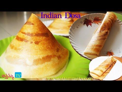 Dosa Recipe,Cone shape Dosa Recipe | Crispy Hotel style Dosa | south indian Dosa by Attamma TV 🔵