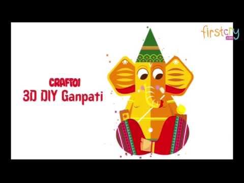 Toiing DIY 3D Paper Ganpati
