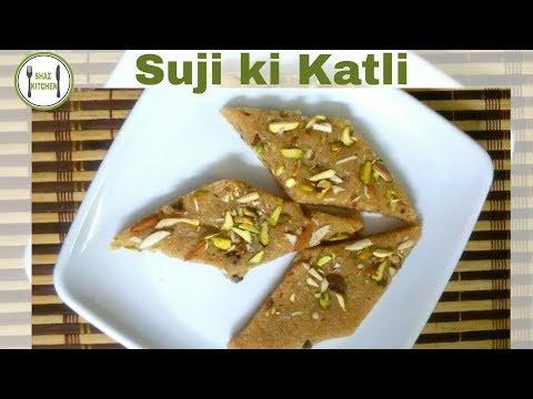 Suji Ki Katli_Shab e Barat Special Recipe(In Urdu/Hindi)How To Make Sooji/Semolina Katli At Home