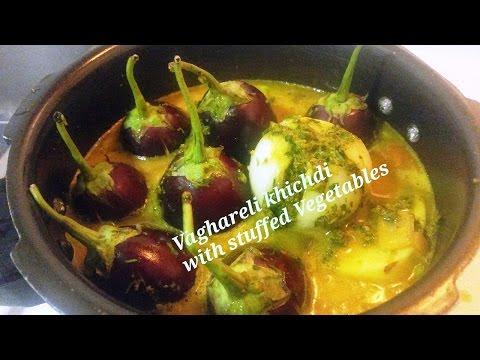 Vaghareli khichdi with stuffed Vegetables (one pot)/ Rawaiya khichdi