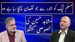 Exclusive Interview Of Mushahid Hussain | Live With Nasullah Malik | 24 June 2018
