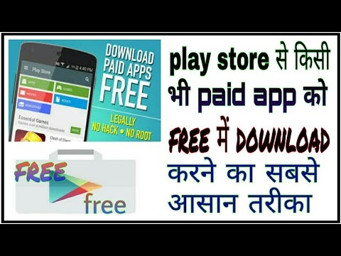 how to download paid android apps for free - hindi- urdu
