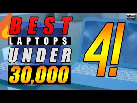 Best Laptops Under 30000 India | Top 4  Best Laptops Rs 25000 - 30000 2017| FLIPKART BIG BILLION DAY
