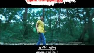 Murattu Kaalai Movie Trailers 01