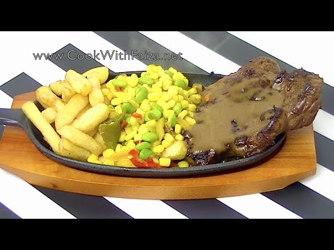 BEEF SIZZLER STEAK *COOK WITH FAIZA*