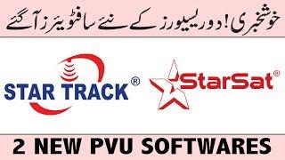 Usama Tech Videos - PakVim net HD Vdieos Portal